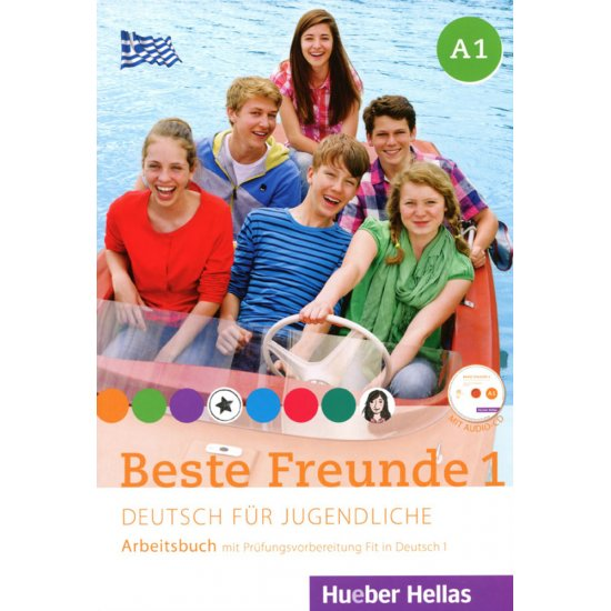 Beste Freunde 1 Arbeitsbuch mit CD-ROM (Βιβλίο ασκήσεων με CD-ROM)
