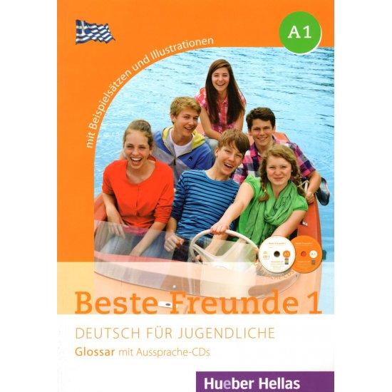 Beste Freunde 1 - Glossar mit Aussprache-CDs (Γλωσσάριο με 2 CDs για τη σωστή προφορά των λέξεων)