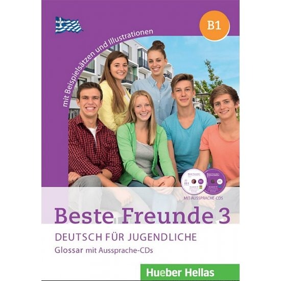 Beste Freunde 3 Glossar (Γλωσσάριο με 2 CDs για τη σωστή προφορά των λέξεων)
