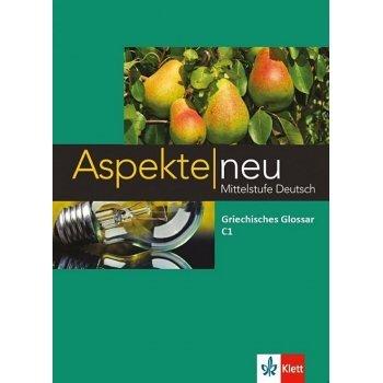 ASPEKTE C1 NEU GRIECHISCHES GLOSSAR