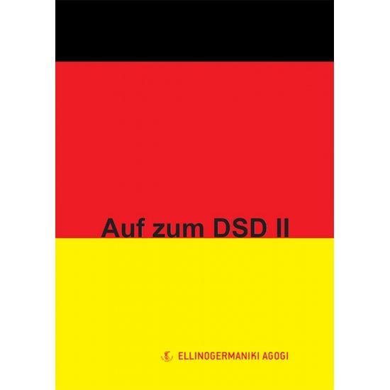 AUF ZUM DSD II