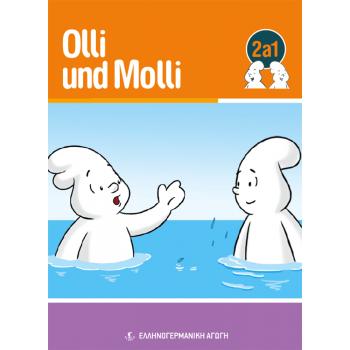 Olli und Molli 2a1 + MP3 (διαθέσιμο από 2/9/21)
