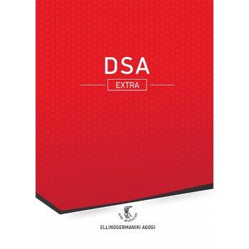 DSA EXTRA